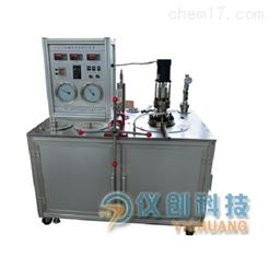 SYH-2型超臨界水氧化系統
