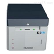 DNG200B全自动灰分分析仪