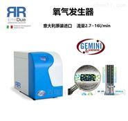 ErreDue氧氣發生器---意大利原裝進口