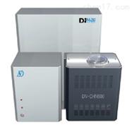 DN-CHN600全自动元素分析仪