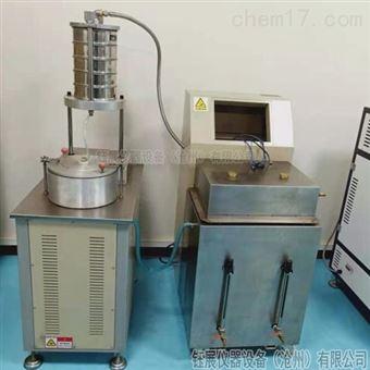 SYD-34全自动沥青混合料离心式抽提仪 *
