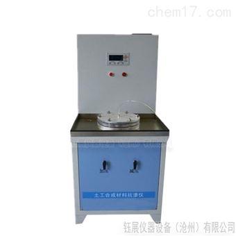 TGB-12土工合成材料抗渗仪