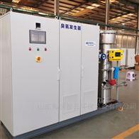 HCCF广东臭氧发生器工业废水降解