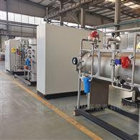 HCCF罐式大型臭氧发生器水消毒设备