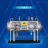 实验室用电解臭氧发生器