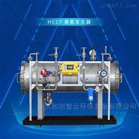 HCCF电晕法臭氧发生器水处理设备厂家