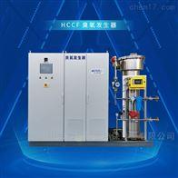HCCF大型臭氧发生器污水脱色原理