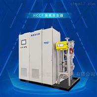 HCCF臭氧发生器/污水处理臭氧浓度