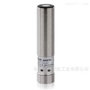 Di-soric超聲波傳感器US-12
