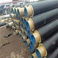 DN300直埋热水保温管的大概价格