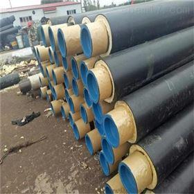 DN350唐山化工管道用聚氨酯保温管的价格