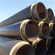 DN600热水管道保温管的厂家报价