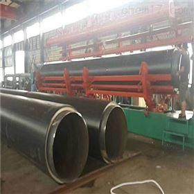 DN400郑州化工管道用聚氨酯保温管的价格