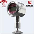 文特斯WINTERS压力变送器LY21