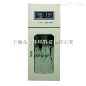2100型COD在线自动监测仪价格