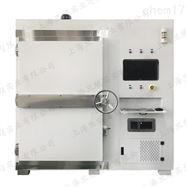 VD-2000P-PC油热真空固化炉