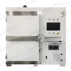 油熱真空固化爐