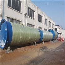 定制玻璃钢一体化污水预制泵站厂家