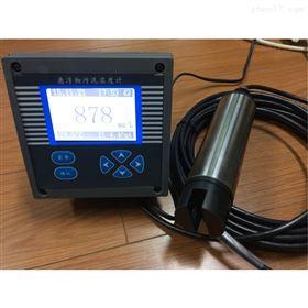 在线污泥浓度测量仪