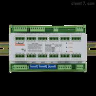 安科瑞AMC16MAH列头柜配电监控装置