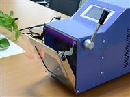 BA-JZQ10实验室拍打式微生物均质器