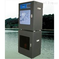 YL-8000总氮在线监测仪