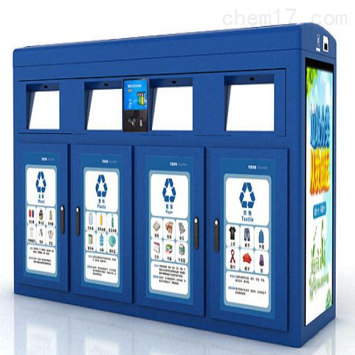 智能垃圾分類回收箱框架
