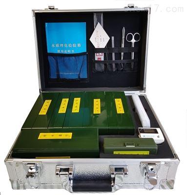 ET88/TN88水质理化快速检测箱