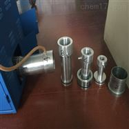 Q90漏风量测试仪石英管配件