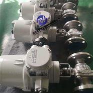 ISQ电动执行器执行机构,部分回转电动装置