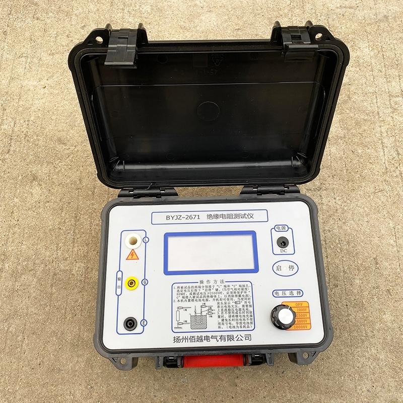 绝缘电阻测试仪10000V