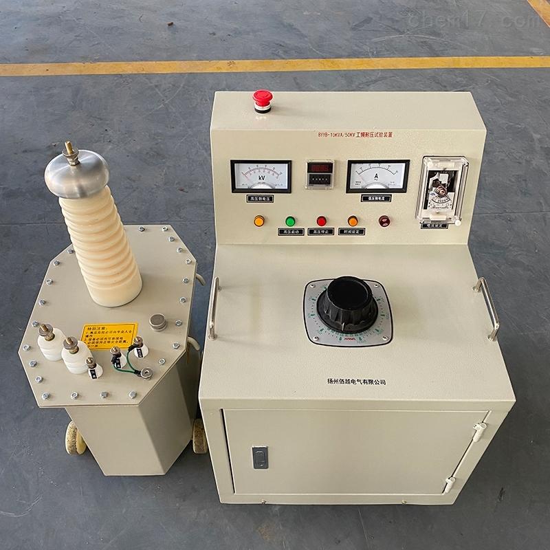工频耐压试验装置100KV