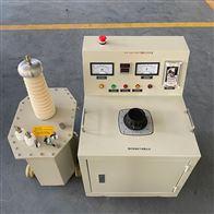 BYYB工频耐压试验装置