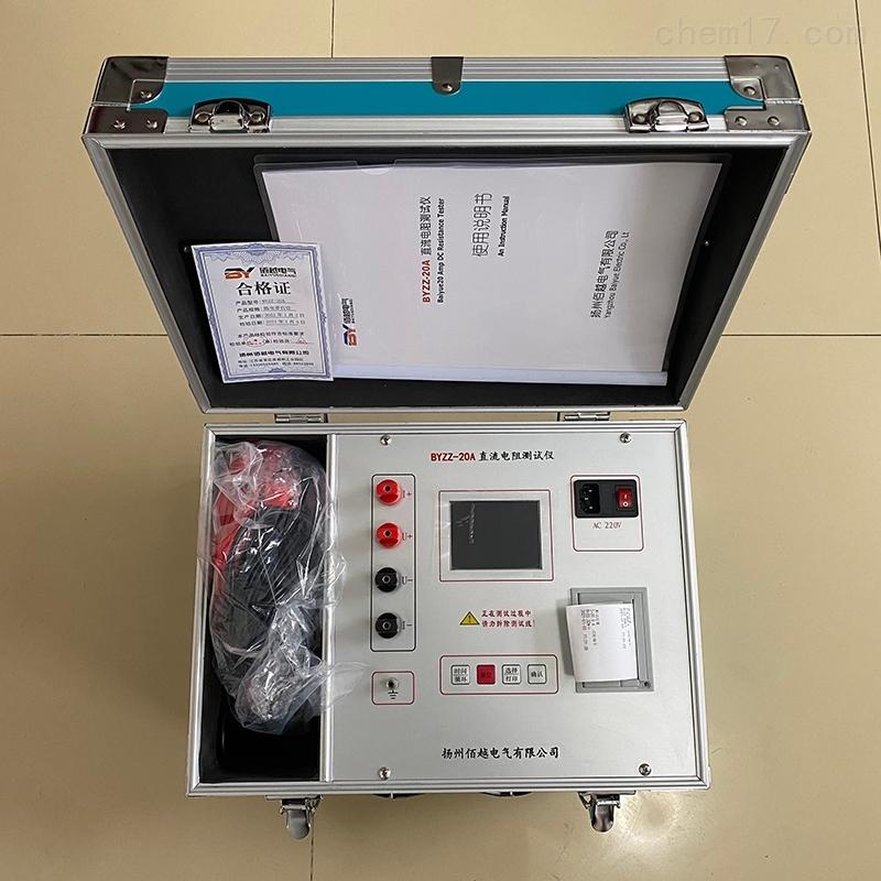 直流电阻测试仪20a