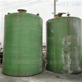 二手玻璃钢储罐100吨厂家价格