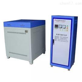 YB-1400JA1400度高温井式电炉