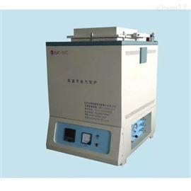 YB-JZ高溫井式真空氣氛電爐/真空井式高溫爐