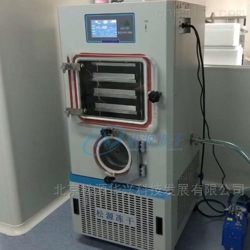LGJ-20F多肽冷凍干燥機