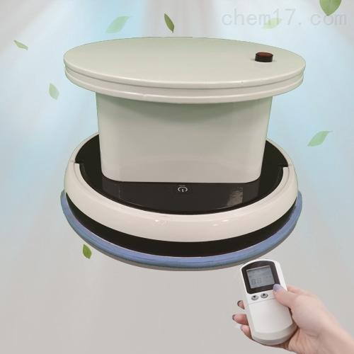 遥控版机器人式空气消毒机