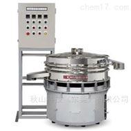 日本兴和工业KOWA自动可变振动筛分机J系列