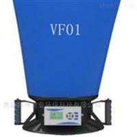 电子捕获风量罩LB-VF01型