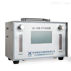 QC-2B聚创双气路大气采样仪