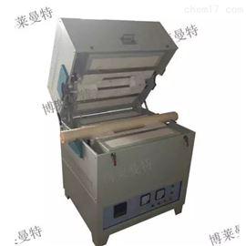 YB-1600GA供应1600度高温真空管式电炉