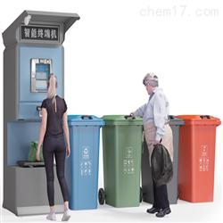 垃圾分类智能终端机分类配置