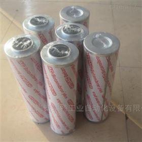 HYDAC冷却器RJ001苏州分公司特价