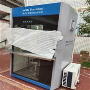 海尔生物安全采样舱HCYC-1500核酸采样室