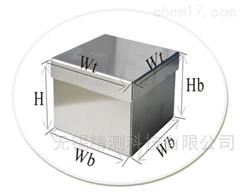 精骐不锈钢冷冻盒