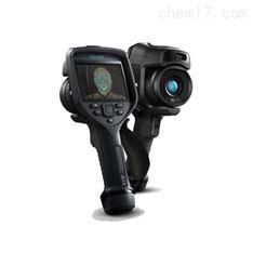 美国FLIR菲力尔手持式红外热像仪