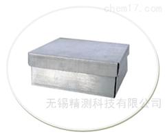 精骐铝制冷冻盒
