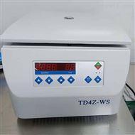 TD4Z-WS台式低速离心机